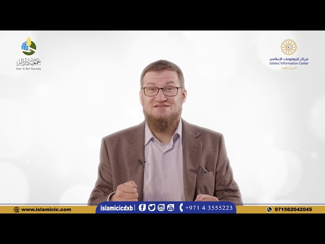 What is Quran ?