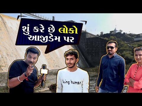 What do people do at Aji Dam Rajkot, Gujarat   Public Reactions