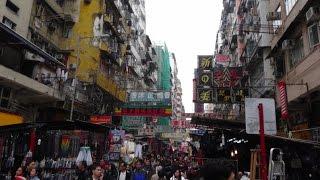 香港【深水埗】Hong Kong Sham Shui Po