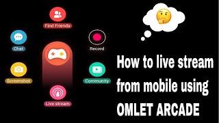 omlet arcade tutorial ios - TH-Clip