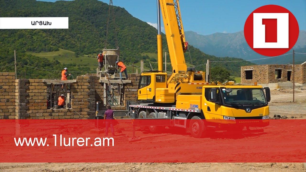 «Հայաստան» համահայկական հիմնադրամը Արցախում նոր բնակավայր է կառուցում