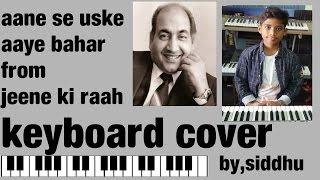 aane se uske aaye bahar from jeene ki raah   - YouTube