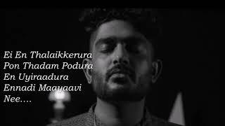 Ennadi Maayavi Nee (Lyric Video) VADACHENNAI |Dhanush |Vetri Maran | Santhosh Narayanan|