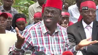 Ffena Tuwagire Bobi Wine     Amuriat