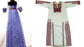 Палестинські вишиванки Palestinian embroidered dresses
