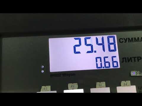 Wie den Rest des Benzins in reno logan zu prüfen