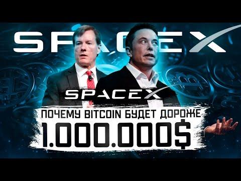 Bitcoin mallability