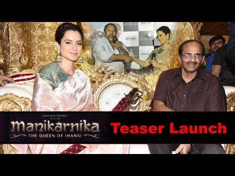 Manikarnika Movie Trailer Launch Event