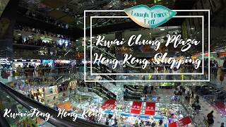 Kwai Fong Plaza - Hong Kong Shopping