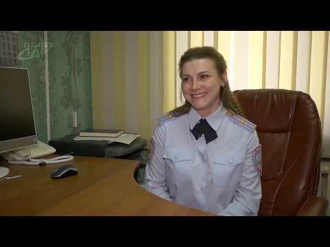 Инспектор по делам несовершеннолетних
