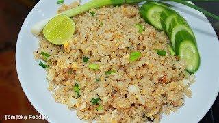 ข้าวผัดไข่ง่ายๆ ผัดให้แห้งไม่แฉะและหอมอร่อย Fried rice with egg