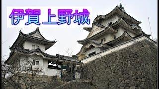 伊賀上野城戦国武将藤堂高虎が築いた高石垣
