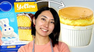 Can Rie make this yellow cake mix fancy??     Subscribe to Tasty: https://bzfd.it/2ri82Z1  About Tasty: The official YouTube channel of all things Tasty, the world's largest food network. From recipes, world-class talent, and top-of-the-line cookware, we help connect food lovers in every way they interact with food.  Connect with Tasty: Like us on Facebook: http://www.facebook.com/buzzfeedtasty Follow us on Instagram: https://www.instagram.com/buzzfeedtasty/ Follow us on Twitter: https://www.twitter.com/tasty Check out our website: https://www.tasty.co/ Shop the Tasty Kitchenware line: https://t.co/0dPSuobra7 Shop the Tasty Merch line: https://amzn.to/2GJ2xvv Subscribe to Tasty Newsletters: https://www.buzzfeed.com/newsletters/tasty  Credits: https://www.buzzfeed.com/bfmp/videos/88594 MUSIC  Licensed via Audio Network SFX Provided By AudioBlocks (https://www.audioblocks.com)     https://www.youtube.com/c/buzzfeedtasty
