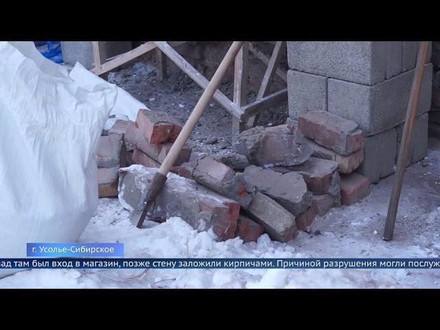 В Усолье обрушилась стена дома