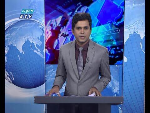 11 PM News || রাত ১১টার সংবাদ || 14 January 2021 || ETV News