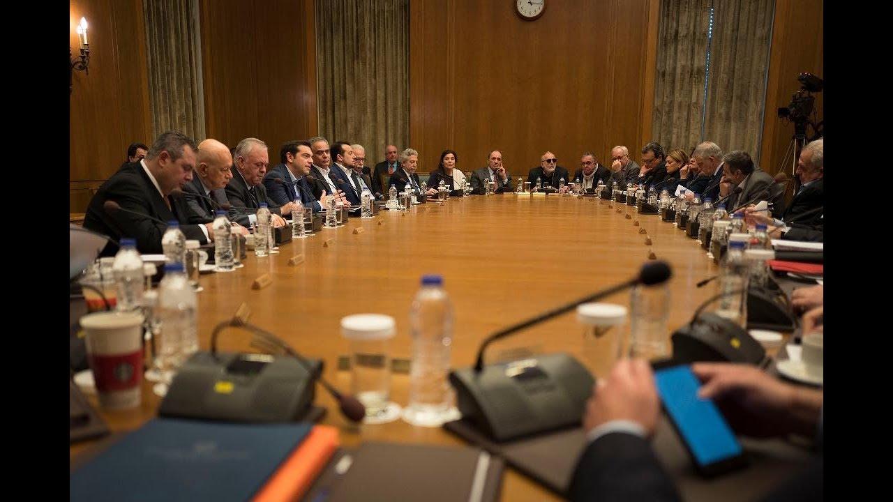 Εισήγηση στη Συνεδρίαση του Υπουργικού Συμβουλίου
