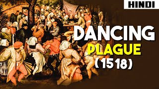 Dancing Plague of 1518 | Late Night Show with Haunting Tube