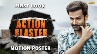 Action Blaster New Upcoming South Dubbed Action Movie Motion Poster 2018