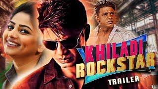 Khiladi Rockstar New Hindi Dubbed Full Movie 2018 Kannada Comedy