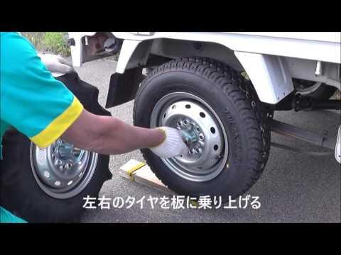 (株)カムサー『楽輪』 ~軽トラ補助輪システム~ (取付け取外し方法)