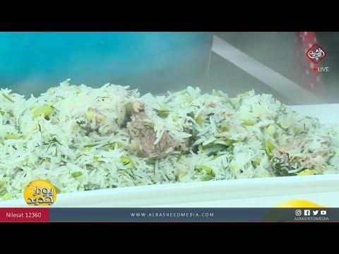 شاهد بالفيديو.. مطبخي مع الشيف عباس - كيفية عمل تمن الباقلاء والقلية الموصلية