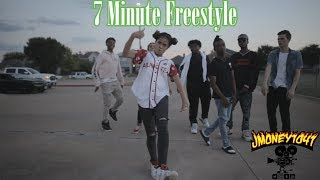 21 Savage   7 Minute Freestyle (Dance Video) Shot By @Jmoney1041