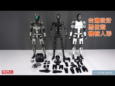 Robotic nude body-Pinyike 憑依殼-機械人形素體 開箱