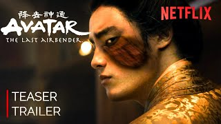 Avatar: The Last Airbender(2020) TEASER TRAILER - Claudia Kim, Jackie Chan (CONCEPT TRAILER)