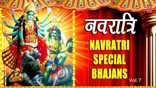 चैत्र नवरात्रि 2020 Special भजन Chaitra Navratri Special Bhajans I Devi Bhajans I ANURADHA, CHANCHAL - Download this Video in MP3, M4A, WEBM, MP4, 3GP