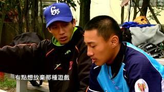 壹電視《我要謝謝你》龜山國中棒球隊 張智軒要謝謝郭東晏教練