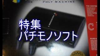 【海賊版】 マリオワールド(ファミコン)etc.. アジアのパチ物ソフトたち