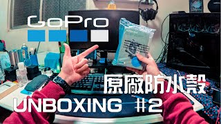 GoPro Super Suit with Dive Housing Unboxing