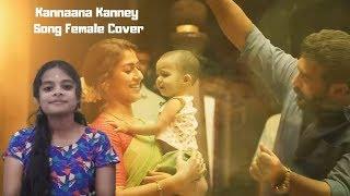 Kannaana kanney female cover | Viswasam | Ajith Kumar, Nayanthara | D.Imman | Sid sriram