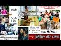 Bukiye Rasa Katha | Funny Fb Memes Sinhala | 2021 - 05 - 08 [ i ]