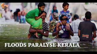 Please Stand With Kerala | Kovai 360