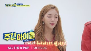 [Weekly Idol EP.391] LUNA's new song 'Even So' Live!