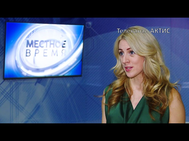 Телекомпания «АКТИС» расширяет сетку вещания