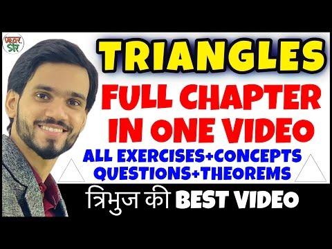 Triangle | Triangles Class 10 | Class 10 Maths Chapter 6 | Full Chapter/Introduction/Theorem | Math