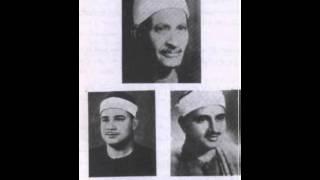 محمد المنشاوي ( الأحزاب حتى سورة ق )مجودة بمؤثرات صوتية