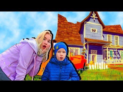Дети нашли дом Привет соседа! Света и Богдан убегают от Hello Neighbor