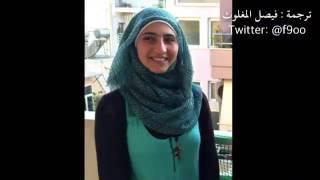قصة تضحية ومعاناة اللاجئة السورية (دعاء وطفلي القارب)