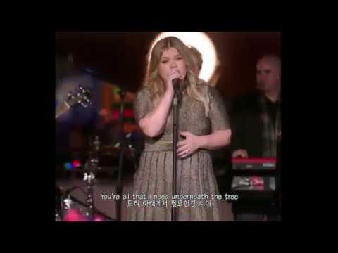 Kelly Clarkson - Underneath The Tree 가사 번역