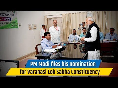 PM Modi files his nomination for Varanasi Lok Sabha Constituency