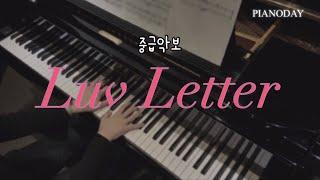 DJ Okawari - Luv Letter (조표없는 중급악보)