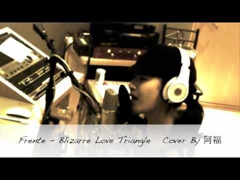 Frente Bizarre Love Triangle Chords