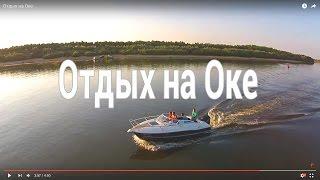 Рыбалка на оке в рязанской области спасский район