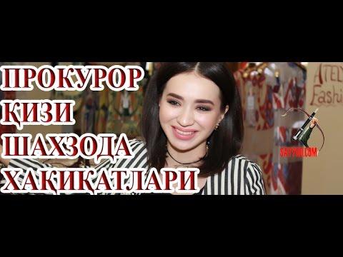 Прокурор қизи Шахзодада татар ё рус қони борми?! (тўлиқ видео)