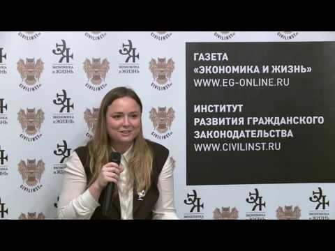 Анна Хохлова Как лучше взаимодействовать с антимонопольным органом