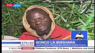Kazi ya kusuka vikapu na mikeka kwa saa ishirini na nne | Bongo la Biashara