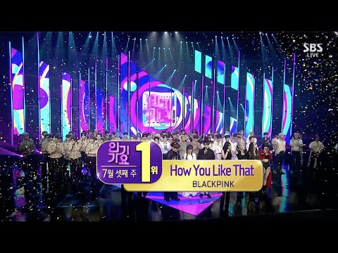 BLACKPINK – 'How You Like That' 0719 SBS Inkigayo : NO.1 OF THE WEEK